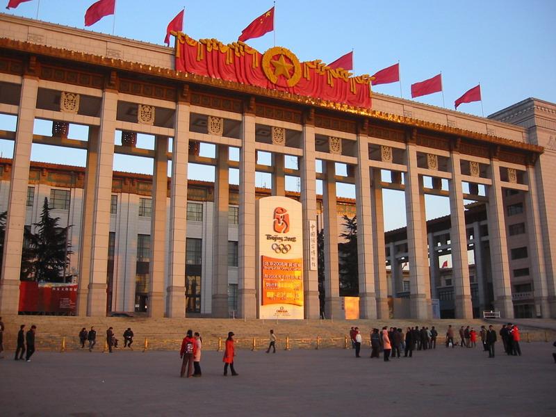 NationalMuseumChina